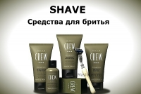American Crew Shave