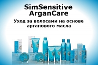 Sim Sensitive Argan Care