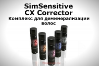 Sim Sensitive CX Corrector